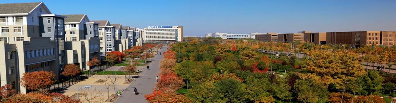 Tiangong-University-Slider-1