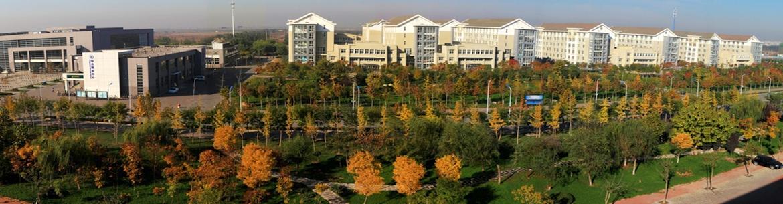 Tiangong-University-Slider-2