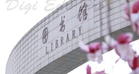 Xi'an_International_Studies_University-campus4