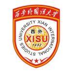 Xi'an_International_Studies_University-logo