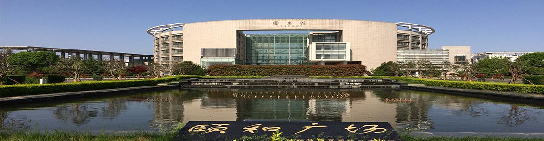 Xi'an_International_Studies_University-slider1