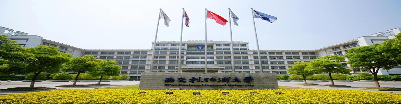 Xi'an_International_Studies_University-slider2