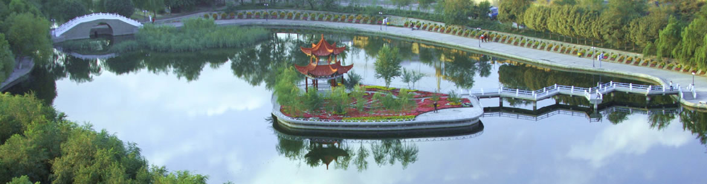Xinjiang_University-slider1