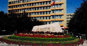 Beijing_Dance_Academy-campus1