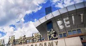 Beijing_Dance_Academy-campus4