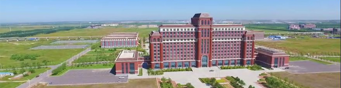 Changchun_Universit_ of_Technology-slider1