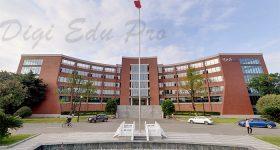 Chengdu_University_Campus_1