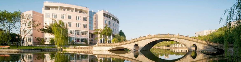 Chengdu_University_Slider_2Chengdu_University_Slider_2