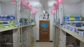 Chengdu_University_of_Technology-dorm2