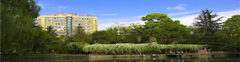 Chengdu_University_of_Technology-slider1