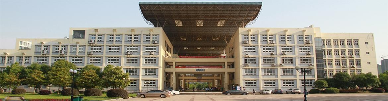 Chengdu_University_of_Technology-slider3