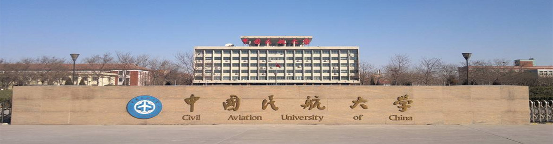 Civil_Aviation_University_of_China-slider1