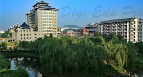 Guangxi_University_for_Nationalities_Campus_3