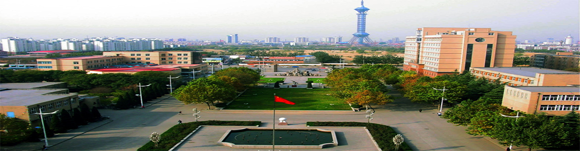 Hebei_GEO_University-slider2