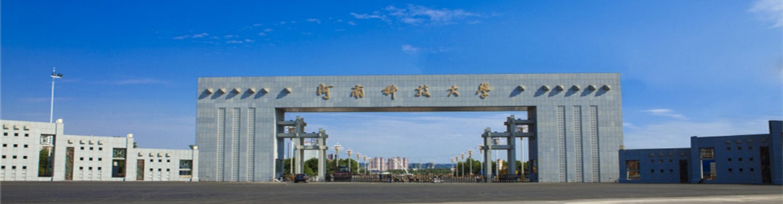Henan_University_of_Science_and_Technology-slider1