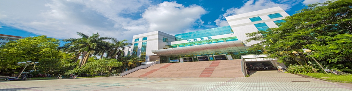 Huizhou_University-slider3