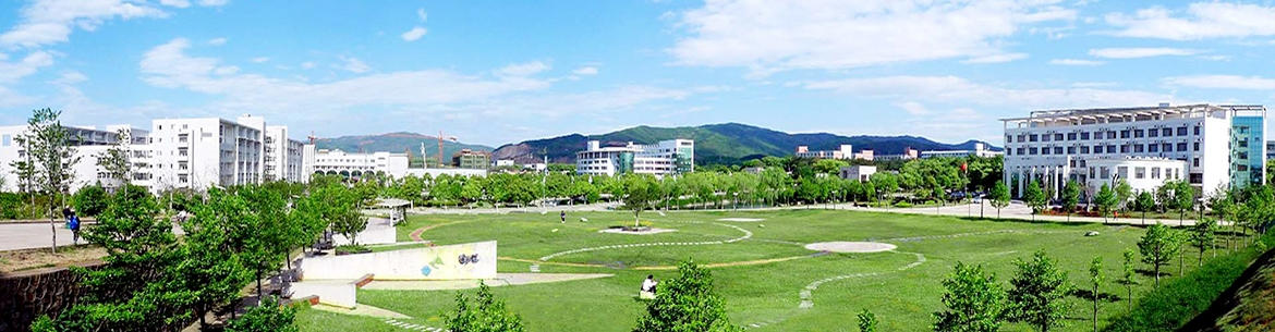 Jiangxi_Agricultural_University_Slider_1