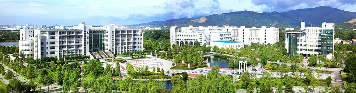 Jiangxi_Agricultural_University_Slider_2