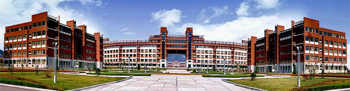 Shandong_University_of_Science_and_Technology-slider2