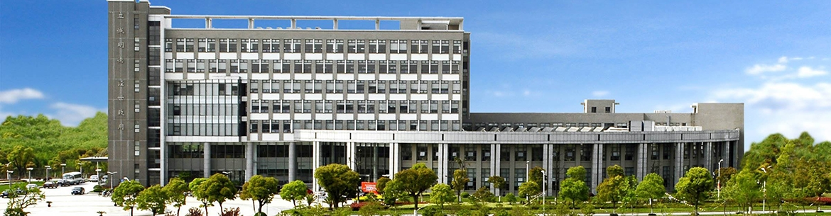 Shanghai_Lixin_University_of_Accounting_and_Finance_Slider_2