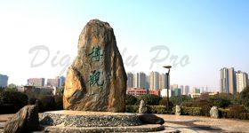 Sichuan_Normal_University-campus4