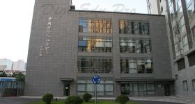 University_of_Chinese_Academy_of_Sciences-campus2