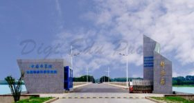 University_of_Chinese_Academy_of_Sciences-campus4