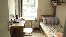 University_of_Chinese_Academy_of_Sciences-dorm4