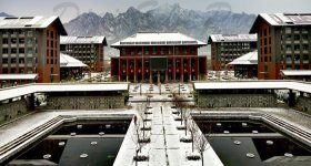 Xi'an_University_of_Architecture_and_Technology_Campus_1