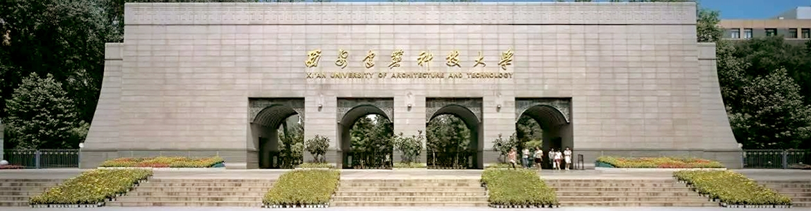 Xi'an_University_of_Architecture_and_Technology_Slider_1