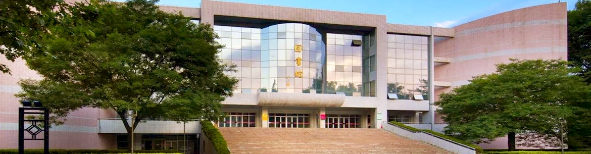 Xi'an_University_of_Architecture_and_Technology_Slider_2