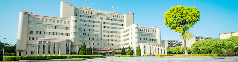 Yangtze_University_Slider_1