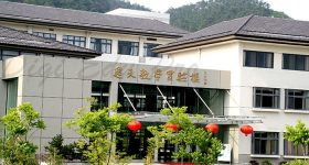 Zhejiang_A_&_F_University_Campus_3