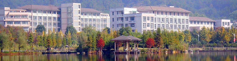 Zhejiang_A_&_F_University_Slider_2
