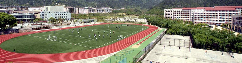 Zhejiang_A_&_F_University_Slider_3Zhejiang_A_&_F_University_Slider_3