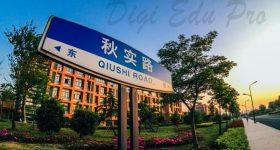 Zhejiang_University_of_Finance_and Economics-campus1