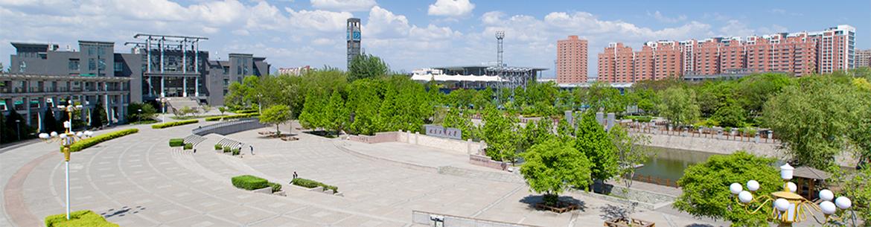 Beijing_Technology_and_Business_University_Slider_3