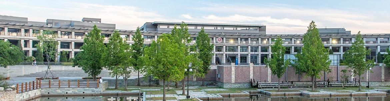 Beijing_Technology_and_Business_University_Slider_4
