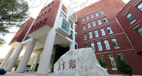 Beijing_University_of_Agriculture_Campus_1