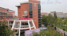 China_Jiliang_University-campus2