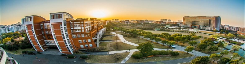 China_Jiliang_University-slider2
