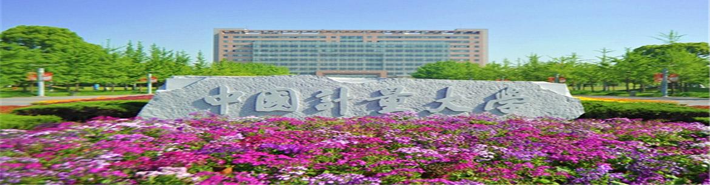 China_Jiliang_University-slider3