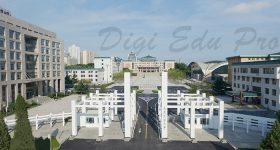 Dalian_Minzu_University_Campus_1