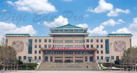 Dalian_Minzu_University_Campus_3