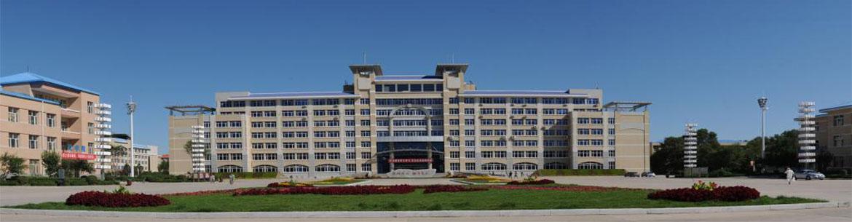 Daqing_Normal_University-slider1
