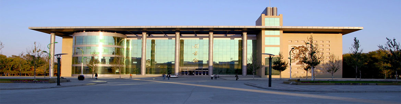 Daqing_Normal_University-slider2