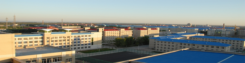Daqing_Normal_University-slider3