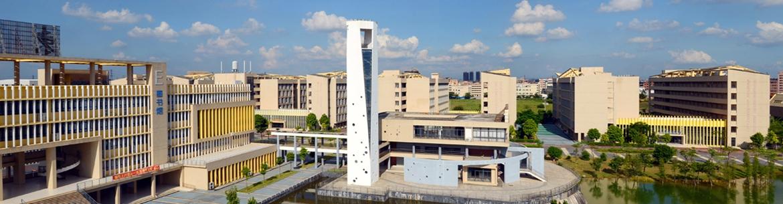 Dongguan_University_of_Technology_Slider_1