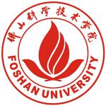 Foshan_University_logo