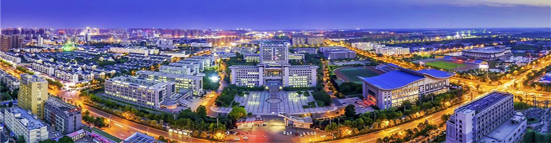 Fuyang_Normal_University-slider3